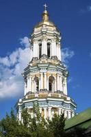 grote klokkentoren van lavra foto