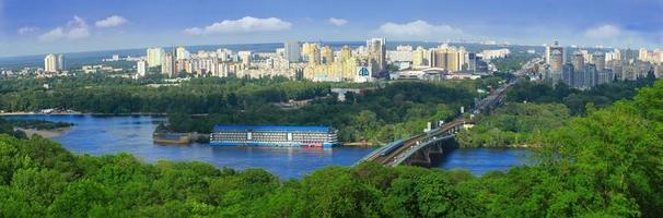 Kiev, Oekraïne foto