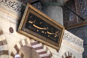 inscriptie in blauwe moskee foto