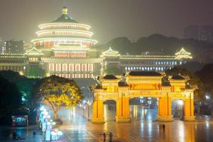chongqing grote zaal van mensen foto