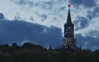 Rusland Moskou Stadszicht foto