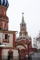 kremlin van moskou foto