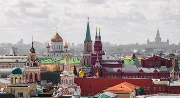 Moskou. bovenaanzicht foto