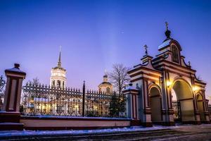 kerk van de verhoging van het heilig kruis in altufevo. foto