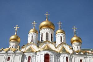 Russische kathedraal foto