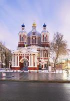 Moskou. st. Clement's kerk. vroeg in de morgen. foto