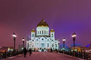 kathedraal van Christus de Verlosser op winternacht foto