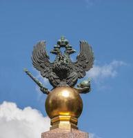 wapen van het Russische rijk foto
