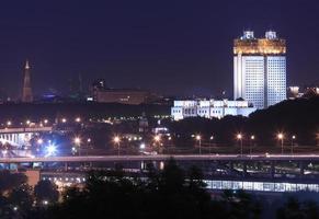 Russische academiewetenschappen foto