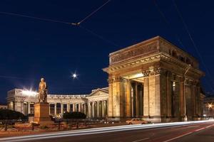 Kazan kathedraal 's nachts foto