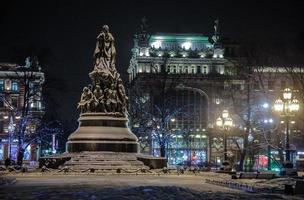 monument van keizerin Catherine II foto