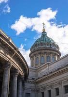 Kazan kathedraal foto