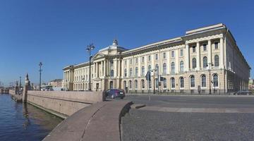 Russische kunstacademie in Sint-Petersburg, Rusland foto