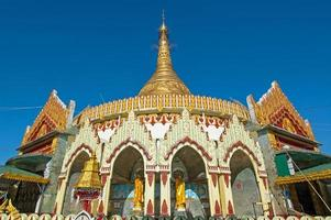 kaba aye pagode in Rangoon, Myanmar