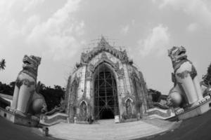 shwedagon paya heeft iconisch bereikt foto