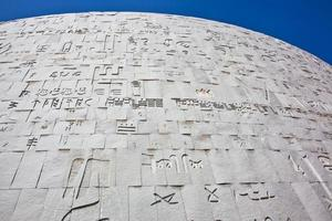 bibliotheek alexandrië egypte. foto