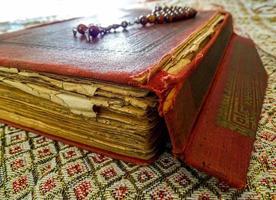 de Heilige Koran foto