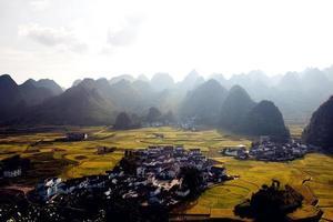 landschap in China foto