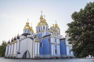 vroege zomerochtend in Kiev foto