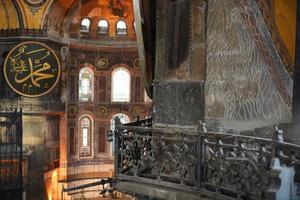 Hagia Sophia koepel foto