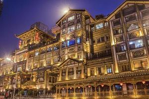 chongqing in hongyadong