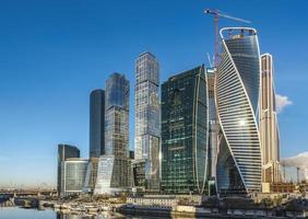 zakencentrum Moskou-stad. foto