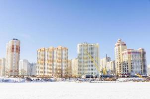 bouw van woonwijken in Moskou foto