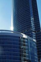 "zakencentrum ""Moskou stad"". foto"