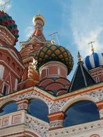 Rode Plein Moskou, Rusland foto