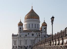 kathedraal van Christus de Verlosser. Rusland, Moskou foto
