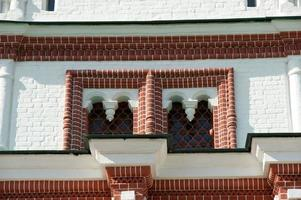 Moskou, Rusland, kolomenskoye. kerk onze lieve vrouw van Kazan foto