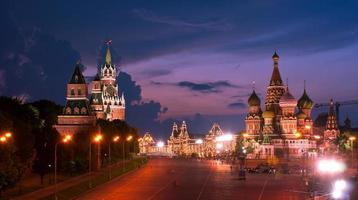 de lucht van nacht Moskou foto