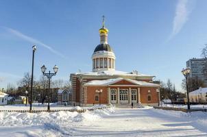 orthodoxe kerk in moskou, rusland winter,