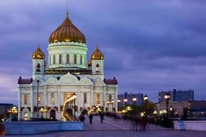 de kathedraal van Christus de Verlosser in Moskou foto