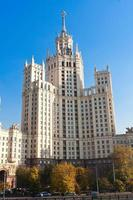 kotelnicheskaya dijk gebouw foto