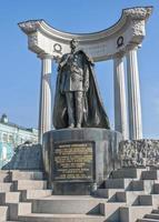Rusland, Moskou. monument voor Alexander II bevrijder foto