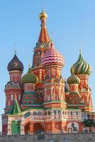 prachtige koepel van st. basil's kathedraal op het Rode plein foto