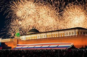 vuurwerk op de overwinningsdag, Moskou foto