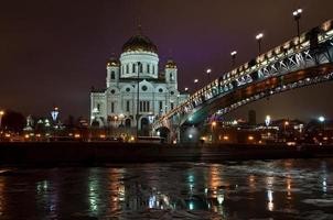 kathedraal van Christus de Verlosser 's nachts. foto
