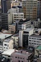 stedelijke scène in Japan foto