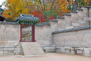 tempel en paleis traditionele architectuur, seoel, zuid-korea foto
