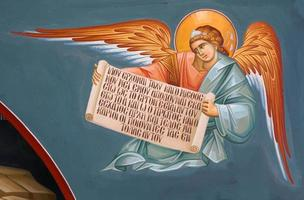 Byzantijnse fresco's foto