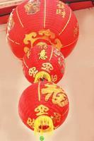 Chinese lantaarns tijdens nieuwjaarsfestival foto