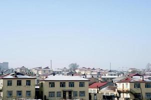 Chinese huizen foto