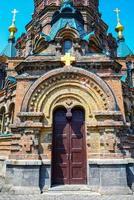 kathedraal van Sint-sofia foto