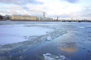 Sint Petersburg. foto