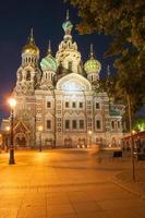 nacht st. Petersburg. foto