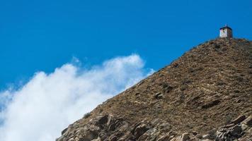 Tibet landschap foto