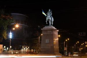 Kozakken foto
