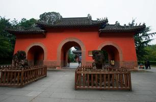 Chengdu Wuhou Temple, China foto